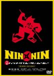 Nin x Nin: Ninja Hattori-kun