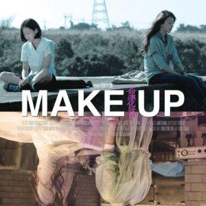 Make Up (2011) photo