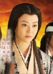 Nouhime II ~ Sengoku no Onnatachi