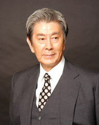 Utsui Ken in Akai Giwaku Japanese Drama (1975)