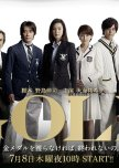 Takei Emi Dramas and Movies Watchlist