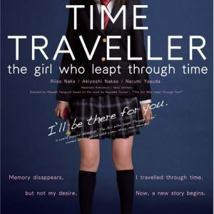Time Traveller (2010) photo