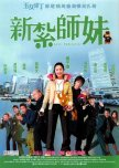 Hong Kong: Movies & Shows (with English Subtitles)