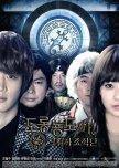 KDramas ~ Friday Drama (2012-2015)