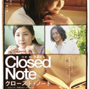 Closed Note (2007) photo