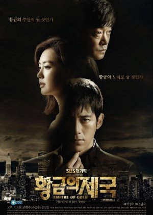 Golden Empire (2013) poster