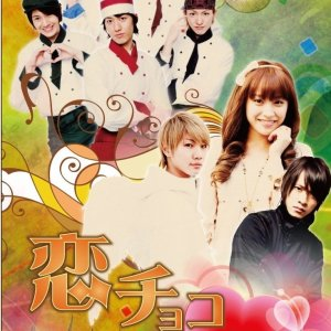 Koi Choco – Bittersweet Angel (2011) photo