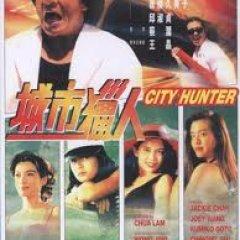 City Hunter (1993) photo