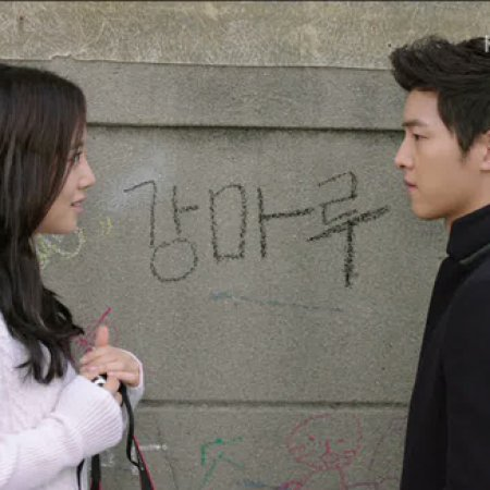 The Innocent Man Episode 9