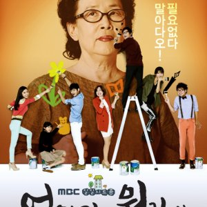 What is Mom (2012) photo