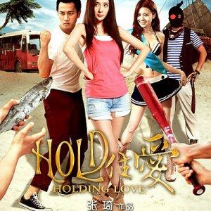 Hold My Love (2012) photo