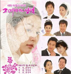 A Woman's Choice (2006) poster
