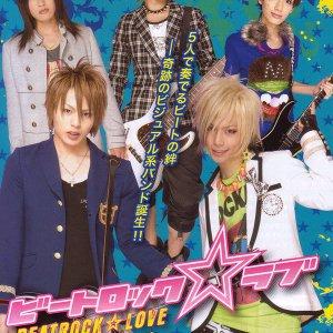 BeatRock☆Love (2009) photo