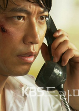 Drama Special Season 1: Spy Trader Kim Chul Soo's Recent Condition