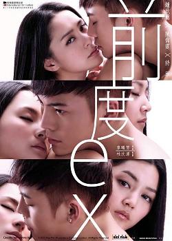 Ex (2010) poster