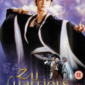 Zu Warriors From The Magic Mountain (1983) photo