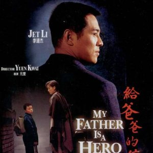 My Father Is A Hero (1995) photo