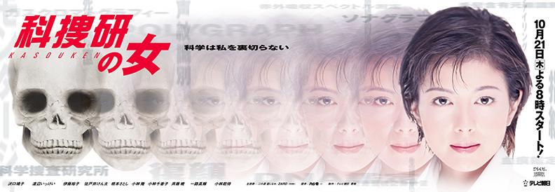 Kasouken no Onna Season 1