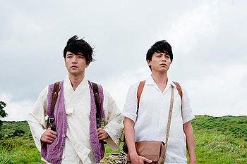 Hakuji no Hito (2012) photo