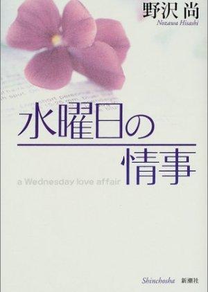 Wednesday Love Affair