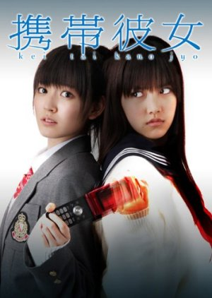 Mobile Girlfriend (2011) poster