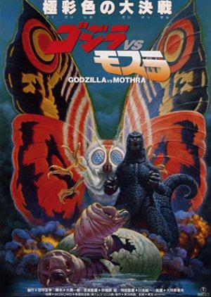 Godzilla vs. Mothra (1992) poster