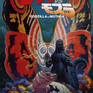 Godzilla vs. Mothra (1992) photo