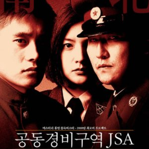 Joint Security Area (2000) photo