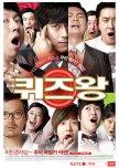 GREAT KOREAN DIRECTORS - JANG JIN / 장진