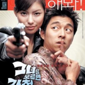 Spy Girl (2004)