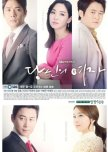 Your Lady korean drama review