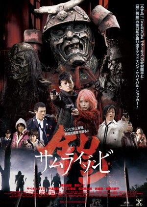 Yoroi: The Samurai Zombie