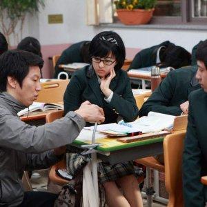 Our School's E.T (2008) photo