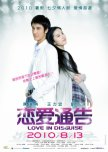 My Favorite Taiwanese Movies. (¯`v´¯)♥..
