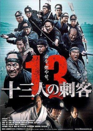 13 Assassins (2010) poster