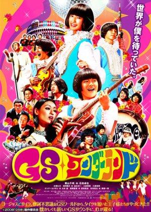 GS Wonderland (2008) poster