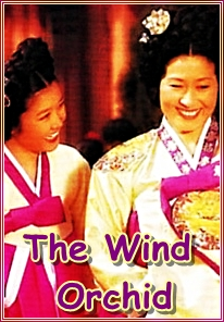 The Wind Orchid (1985) poster