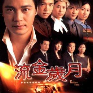 Golden Faith (2002)