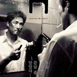 H (2002) photo