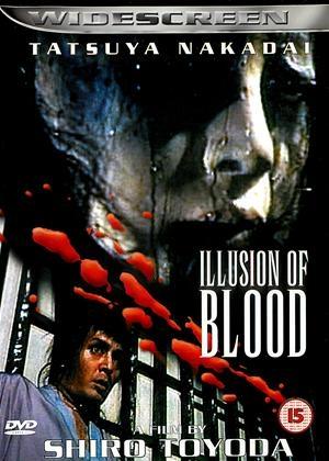 Yotsuya Kaidan: Illusion of Blood