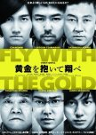 Fly With The Gold
