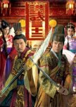 Hong Kong Dramas