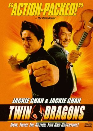 Twin Dragons (1992) poster