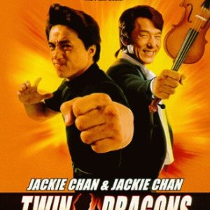 Twin Dragons (1992) photo