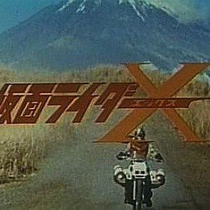 Kamen Rider X (1974) photo