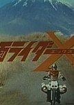 Kamen Rider Main
