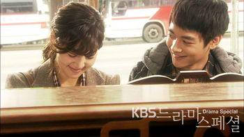 Drama Special Season 1: Pianist