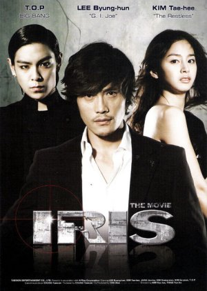 IRIS: The Movie (2010) poster
