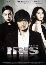 IRIS: The Movie (2010) photo