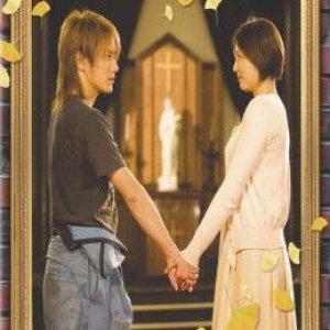 Romeo and Juliet (2007) photo